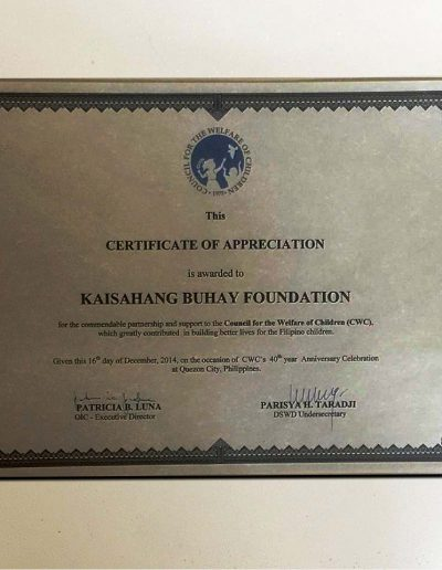 December 16, 2014 - Certificate of Appreciation